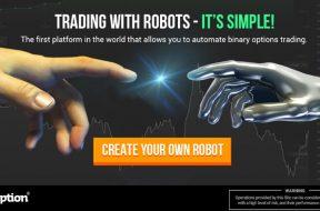 Робот бинарных опционов IQ Option