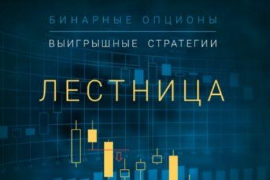 Neo криптовалюта купить кракен-9